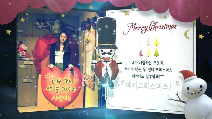 크리스마스 엽서 Christmas-Card 더데이즈