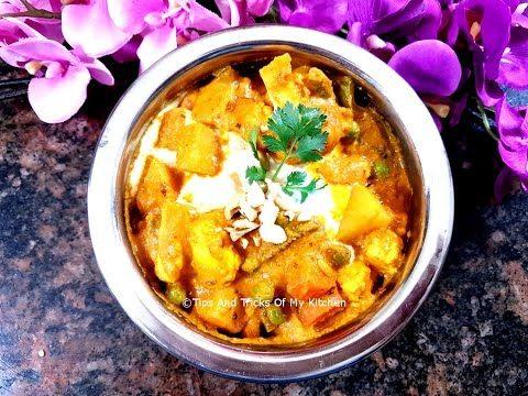 Mix Veg Recipe In Hindi | Restaurant Style Mix Vegetable Recipe | Mix Ve...