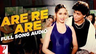 Are Re Are - Full Song Audio | Dil To Pagal Hai | Lata Mangeshkar | Udit Narayan | Uttam Singh | lodynt.com |لودي نت فيديو شير