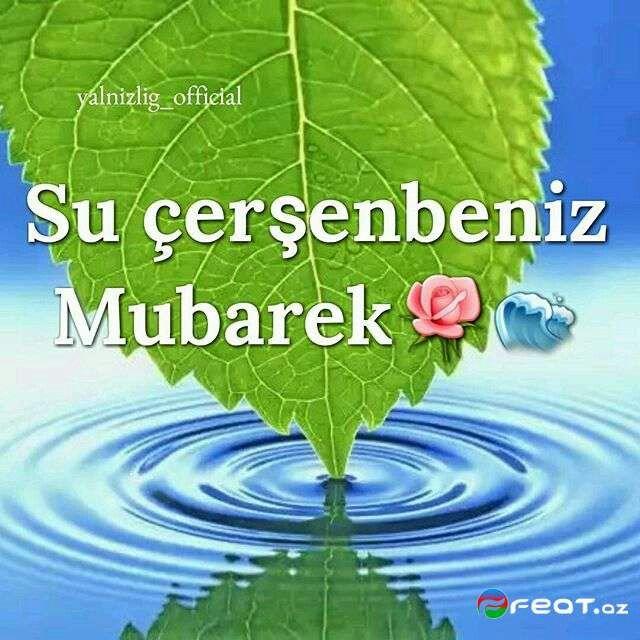Sh Cәrcәnbәsi Novruz Bayrami Azәrbaycan Happy New Year Happy New Happy