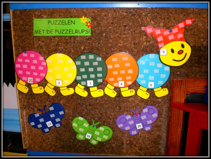 Puzzelrups!