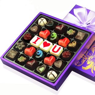 Handmade diy chocolate gifts to send his girlfriend a gift can change the word purple gift box