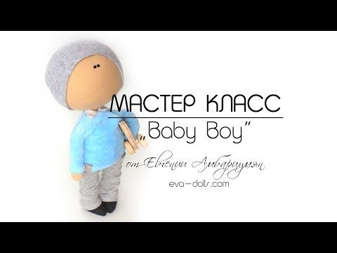 "Видео мастер-класс ""Baby Boy"" - YouTube"