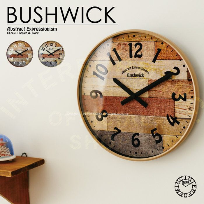 BUSHWICK[ブッシュウィック]■電波時計|壁掛け時計