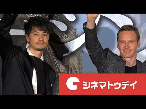 斎藤工、マイケル・ファスベンダーからデートに誘われる 映画『アサシン クリード』スペシャルイベント