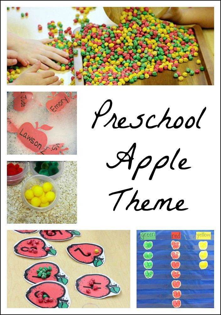 Activities for a preschool apple theme - would be great for kindergarten too