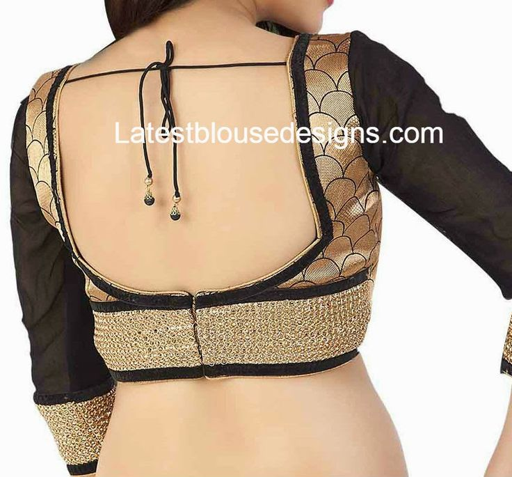 bricade blouse