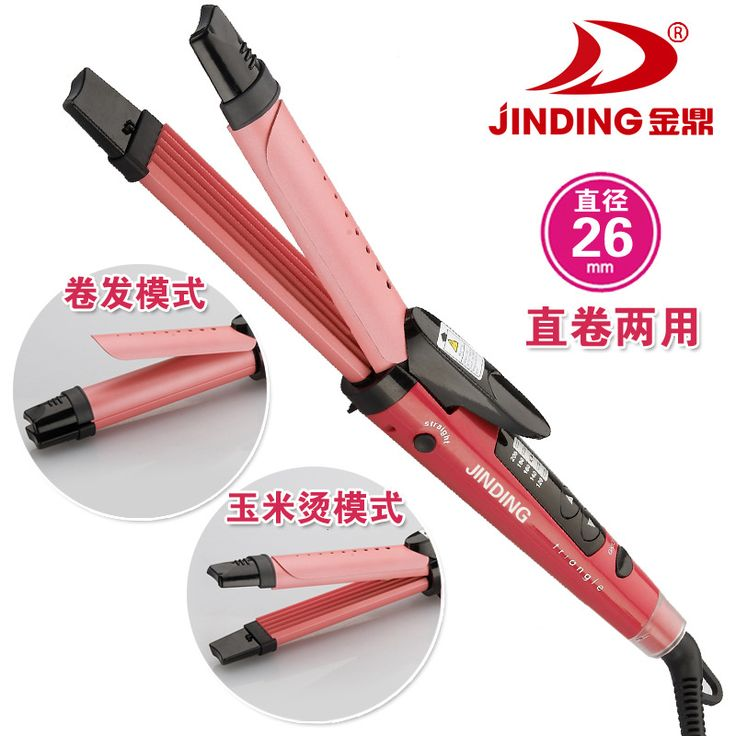 Barato 3 em 1 multifuncional ferramentas de estilo de cabelo ferros de alisamento de cabelo modelador de cabelo magia cachos 1818c, Compro Qualidade   diretamente de fornecedores da China: