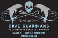 Livestream - Cove Guardians