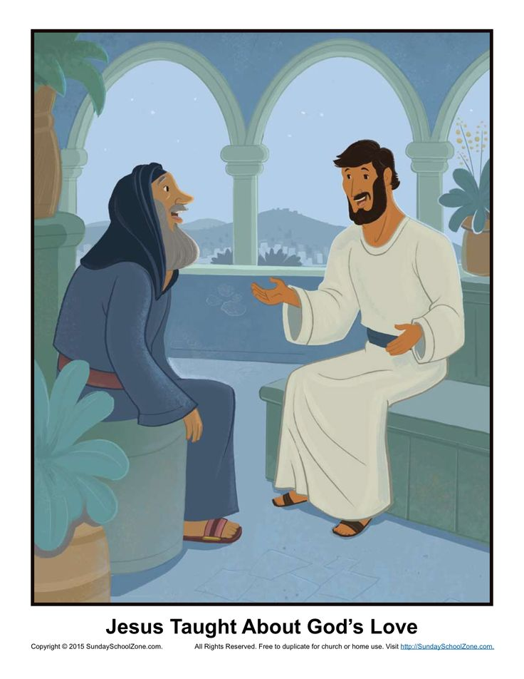 Jesus Taught About God's Love Bible Illustration