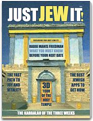 Just Jew It iPad Magazine – 4th Edition Already In the AppStore [Three Weeks, Best Jewish Apps, Holy Temple, Jewish Dating]