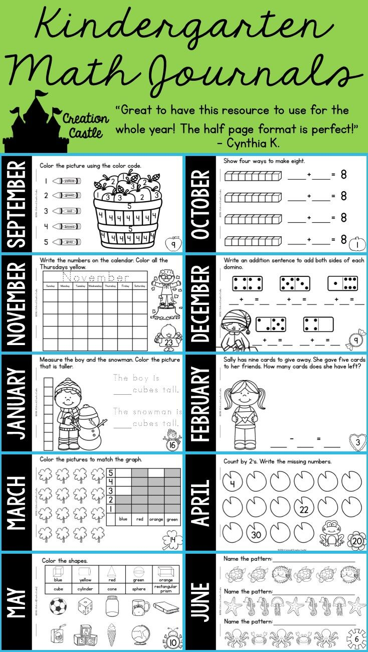 Use these themed math journals as a warm up as you are transitioning into math, as a center, during guided math, or even as independent work. Your kindergartners are go to LOVE these!