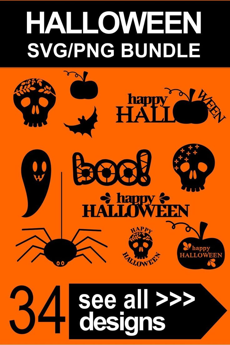 Halloween SVG and PNG 4 pack bundle. Creative templates
