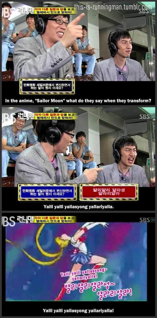 OMG,Lee Kwang Soo changed the Sailor Moon transformation theme! The most interesting thing is the last question about his name!!!