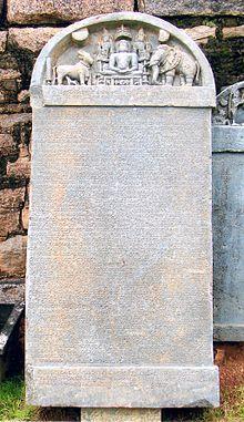 Kannada language - Old-Kannada inscription of 1220 AD (Hoysala Empire) at Ishwara temple of Arasikere town in the Hassan district