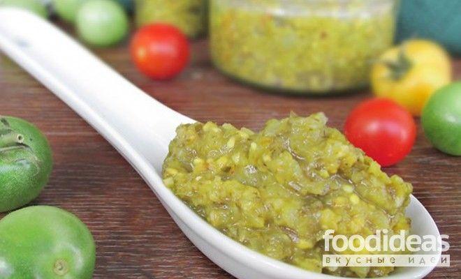 Аджика из зеленых помидоров - рецепт приготовления с фото | FOODideas.info