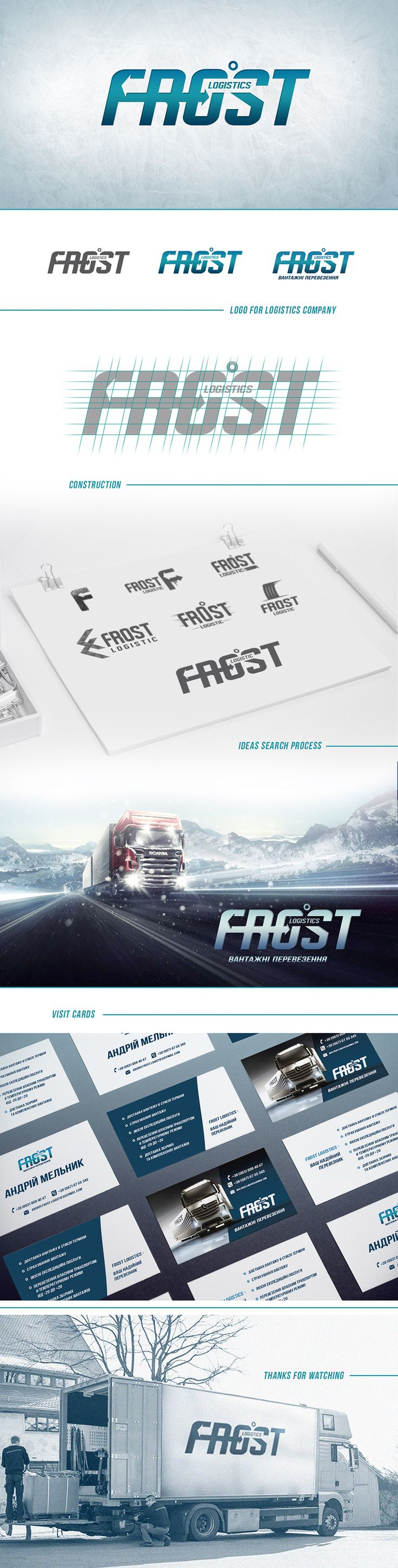 FROST logistics Logo on Behance #Frost #KEEF #Craft #Design #LogoDesign #Logo #Graphic #Illustration #Work #Art #Style
