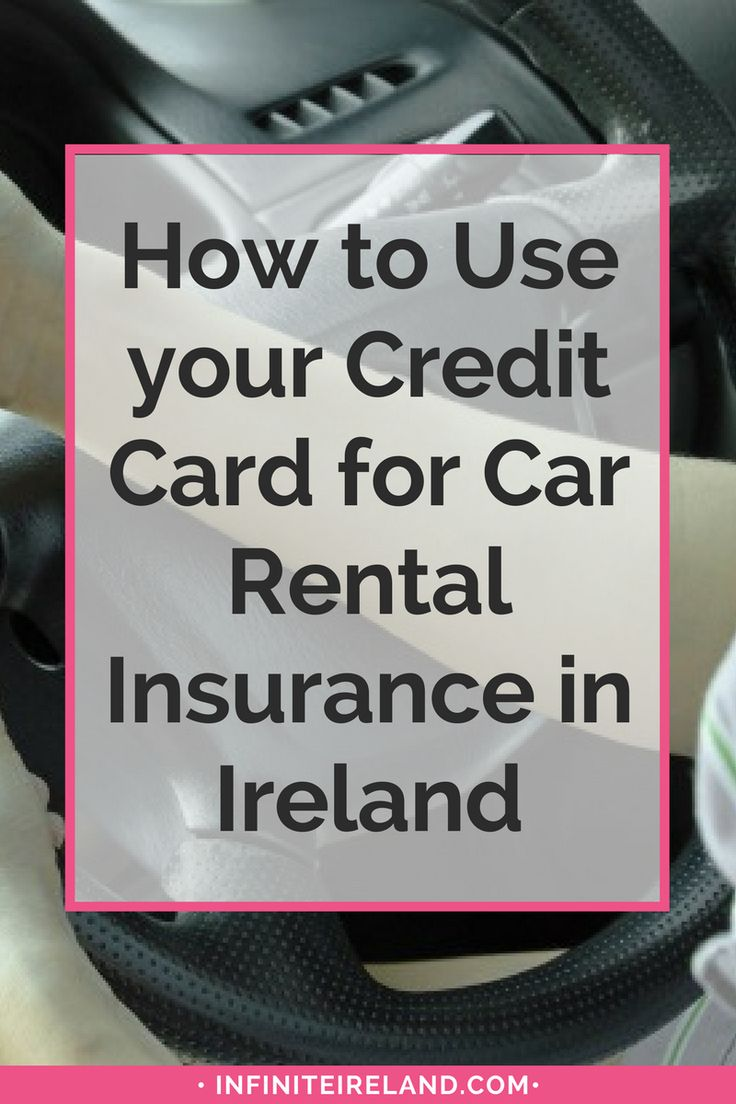 On our last trip to Ireland, we decided to try out our Chase Credit Card for Car Rental Insurance. It worked well, but I might not recommend it for everyone.