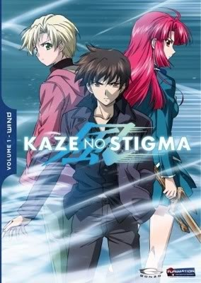 Kaze no Stigma, basically the anime Avatar the Last Airbender.