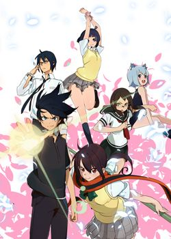 Fall 2013: Yozakura Quartet ~Hana no Uta~ // Clumsy but a lot of fun.