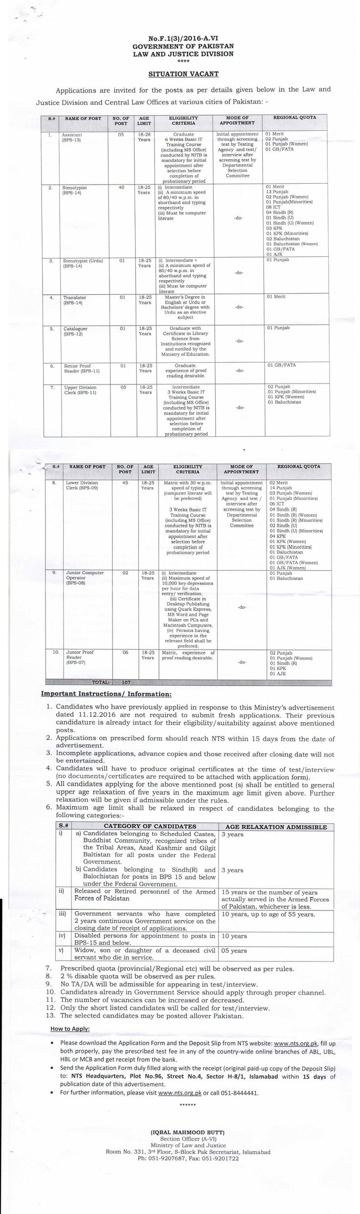 Jobs In Law And Justice Division Govt Of Pakistan  Jobs In Law And Justice Division Govt Of Pakistan.Please see the advertisement below for details.    Deadline: 26 March 2016  Advertisement from The News Newspaper (published on 11 March 2016).