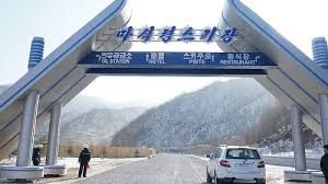 North Korea is politically unstable by nuclear test. Now, who would want to go skiing?