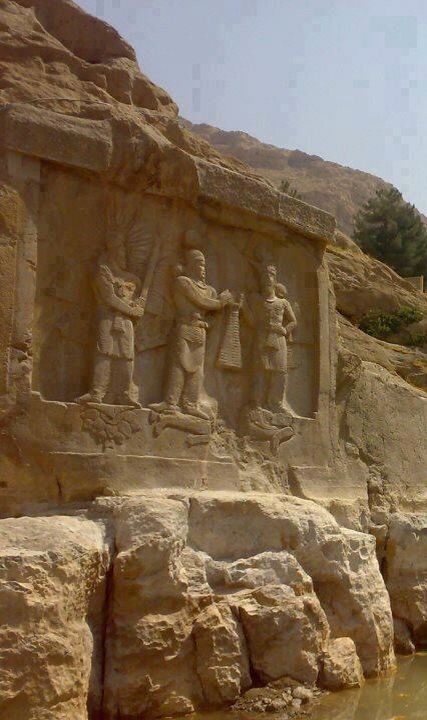 Iran The Sassanid King Shapour Sassanid Iran Ancient