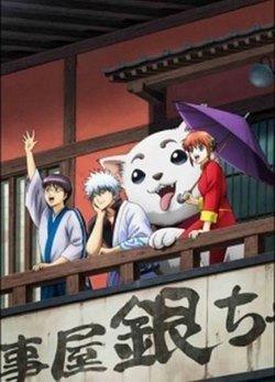 Gintama S3 VOSTFR Animes-Mangas-DDL    https://animes-mangas-ddl.net/gintama-s3-vostfr/