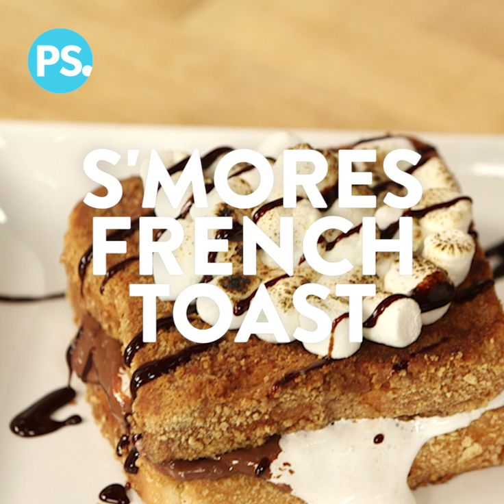 Sure, you could start your day with a bowl of cereal, a plate of scrambled eggs, or a smoothie, but why be basic? Because breakfast shouldn't be boring, we're combining s'mores, Nutella, and french toast into one epic dish. Yes, you read right: Nutella-stuffed s'mores french toast! So bust out your skillet, that half-devoured jar of Nutella lurking in your pantry, and your appetite, because it's time to make breakfast s'more better.