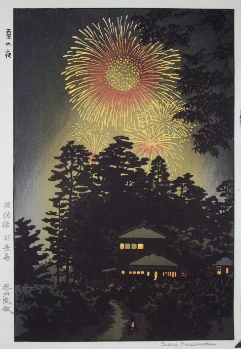 Night in Summer by Shiro Kasamatsu | via thorsteinulf.tumblr.com:
