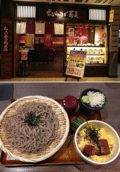 JR博多駅ビルの地下1階にあった韓国料理店に来てみるといつの間にかおらが蕎麦 博多1番街店というお蕎麦屋さんに代わってたのでお蕎麦をいただきました  今日は土用の丑の日なのでうなぎ丼とざる蕎麦のうなぎ丼定食にしました 美味しかったですよ(_)  #福岡市 #博多駅 #地下 #中央街 #ランチ #食事 #そば #蕎麦 #定食 # tags[福岡県]