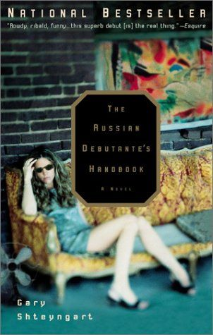 Funny and somewhat uncomfortable. I liked Absurdistan better, but this is also worth a read.