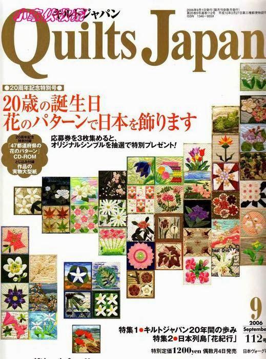 Японский пэчворк Quilts Japan Patchwork ~ DIY Tutorial Ideas!