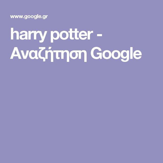 harry potter - Αναζήτηση Google