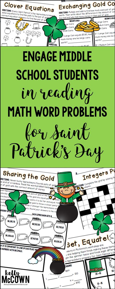 This Saint Patrick's Day Middle School Math Activities NO PREP packet that will keep your sixth, seventh, and eighth graders engaged! This packet is just plain fun. Not only is it PACKED with grade level common core math problems, it also gives students fun coloring, puzzles, and problem solving. Use this packet for bellwork, classwork, extra credit, fast finishers, or homework.