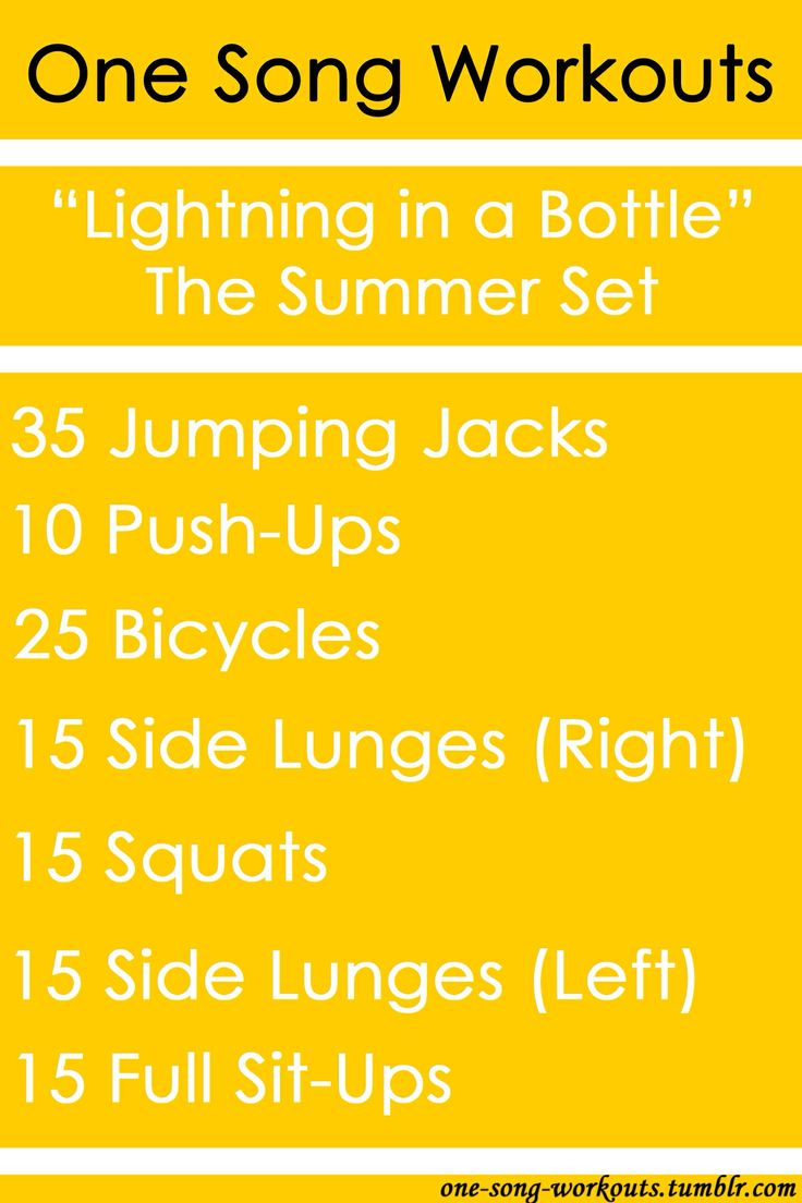 1 Song Workout!!