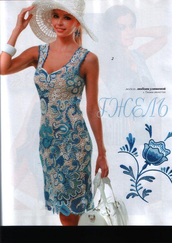 Zhurnal MOD Fashion Magazine 569 Fabulous by DupletMagazines
