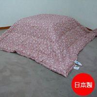 こたつ掛け布団 紬小梅 正方形200x200cm 日本製(mitibata)【楽天市場】