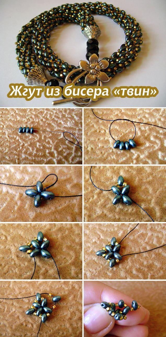 Super Duo bracelet/necklace