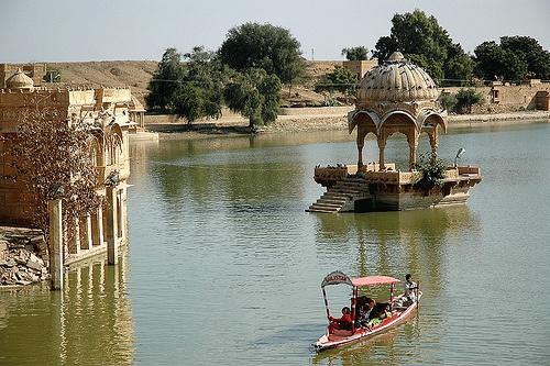 Ghadisar Lake