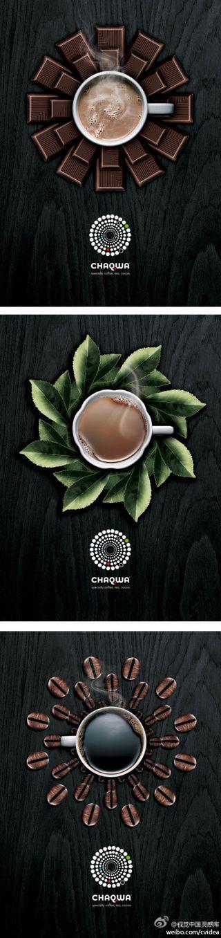 来香汇茶叶包装空礼盒茶叶罐高端简约古朴环...@牧小魔采集到Pacage(101图)_花瓣平面设计