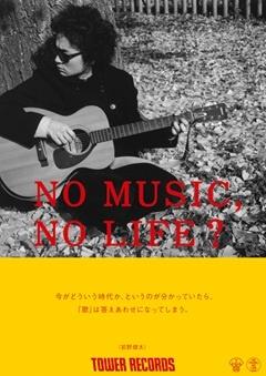 前野健太 2013年1月-2013年3月  今がどういう時代か、というのが分かっていたら、  「歌」は答えあわせになってしまう。