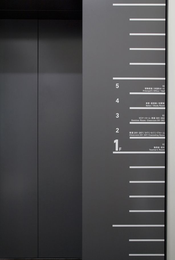 Scale - black and white wayfinding and signage