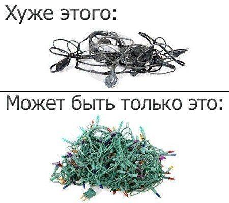 хуже [khùzhi] - worse лучше [lùchshi] - better SOUND: www.ruspeach.com/news/5494/