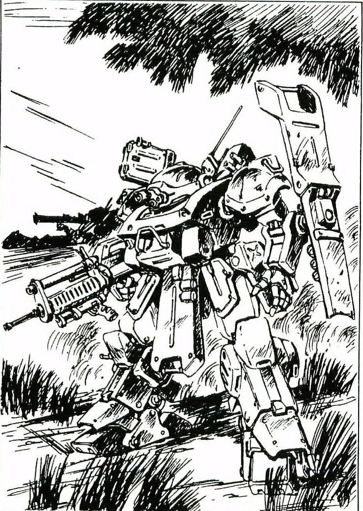 装甲騎兵ボトムズ ATM-AFX-01