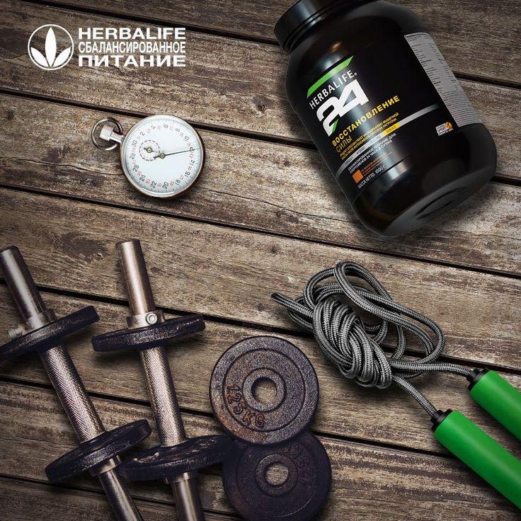 Если ты практикуешь высокоинтенсивные тренировки с большими весами для повышения взрывной силы и увеличения мышечной массы, то знаешь, как же тяжело восстанавливаться после них. Да, такие упражнения отличают кратковременность и короткие интенсивные всплески энергии, но сила на следующий день возвращается не так быстро. А вот чтобы ускорить восстановление, помимо сна и отдыха, нужно правильное питание, которое включит в себя комплекс белка и углеводов, железо и аминокислоты с разветвленными…