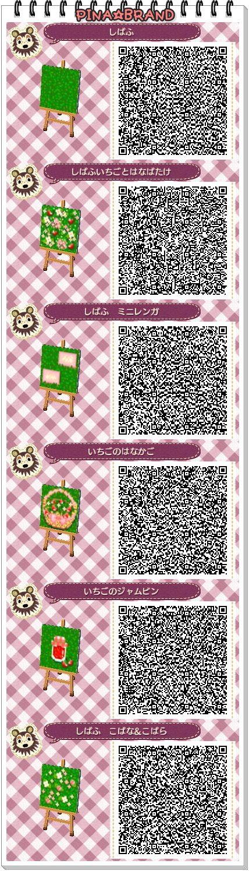 siseniko Strawberry lawn Set :)