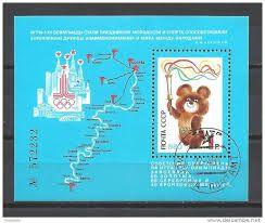 URSS CIRCA 1980 - Le symbole des Jeux olympiques d'été de 1980 à Moscou, l'ours Misha