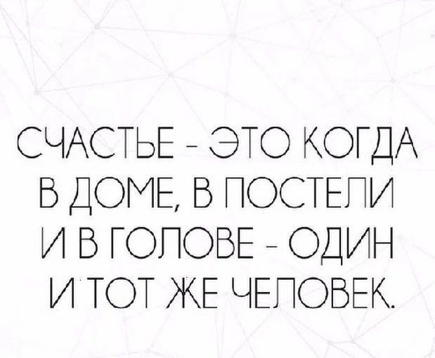 Фотографии PSYCHOLOGY  - Мой Мир@Mail.ru