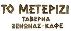 meterizi logo